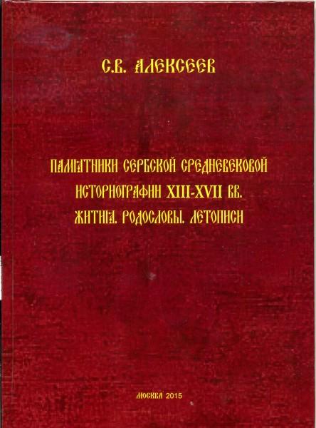 http://iporadetel.ru/Publications/Knigi_1.files/image002
